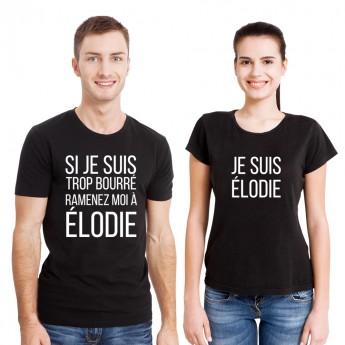 Si je suis trop bourré ? Tshirt Noir Couple Duo Personnalisable Tshirt DUO